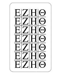 Greek Letters EZHU - Rub N Etch Stencil